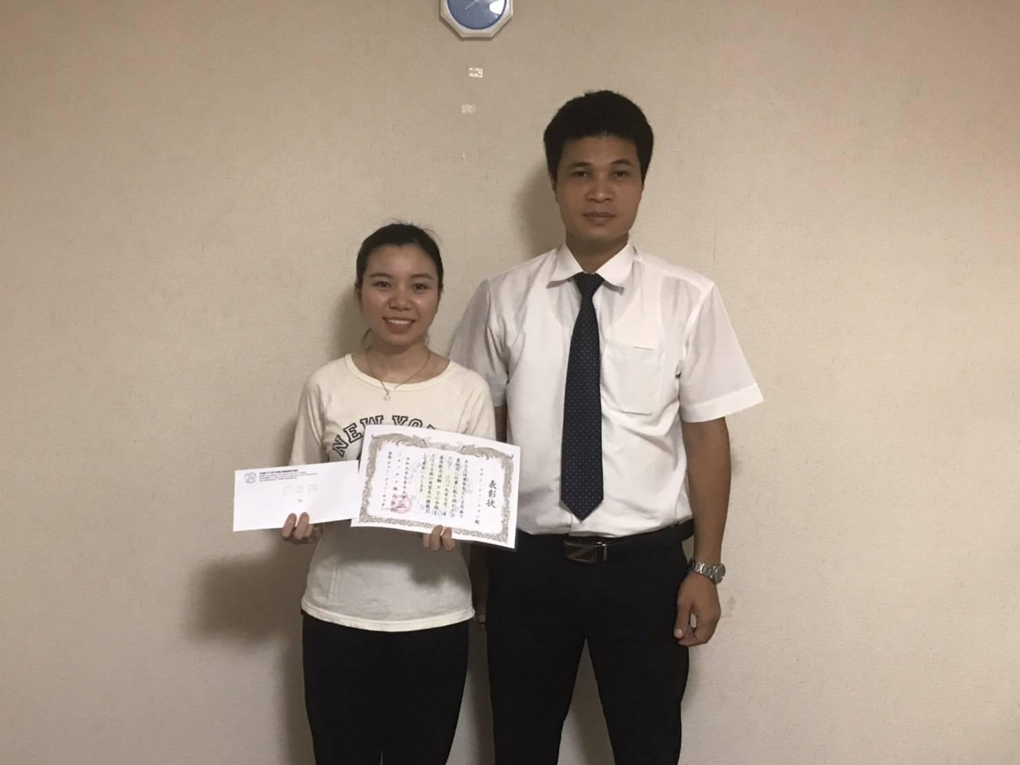 ベトナム人技能実習生の認定送出機関   ミナノタメ日本語教育センター