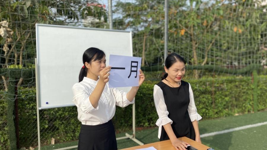 漢字ゲーム大会